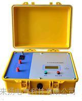 电力互感器消磁机