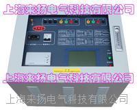 變頻線路參數分析儀 LYXC8800