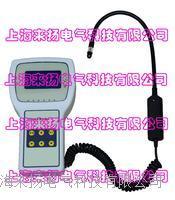 测量sf6气体测漏仪 LYXL3000