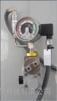 SF6 密度在线监测系统 LYXTGS3000