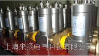 SF6气体微水监测系统 LYXTGS3000