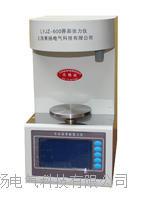 油表張力儀 LYJZ-600