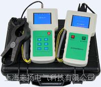 直流系統故障分析儀 LYDCS-3300