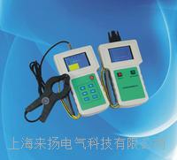 直流屏系統接地故障快速分析儀 LYDCS-3300
