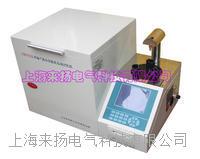 石油大量吞精AV水溶性酸及堿分析儀  LYBS4000