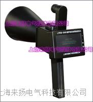 35KV架空线路故障分析仪 LYPCD-3000