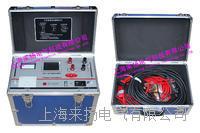 高标准变压器直流电阻测试仪 LYZZC-III