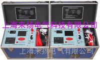 变压器直流电阻快速测试仪 LYZZC-III系列