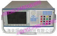 上海多功能表及变送器校验装置 LYBSY-4000