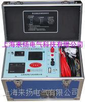 上海高标准变压器直流电阻测试仪 LYZZC-III