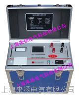 上海全英文版变压器直流电阻测试仪 LYZZC-III