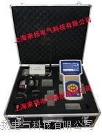 手持式局部放电监测仪