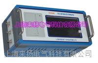 上海来扬一体机变压器铁芯绕组变形分析仪