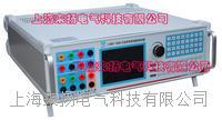电测仪表通用试验装置 LYBSY-3000