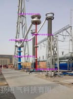 调频式串并联谐振耐压试验变压器