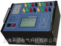 高效电机直流電阻測試儀 LYDJZ-50A