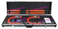大电流钳形表无线核相仪 LYWHX-9200