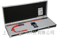 无线接收型高压钳形电流表