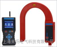 高压无线钩式测流装置