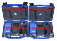 漆膜厚度測試分析儀 德國尼克斯QNix7500