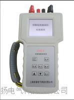 手持式接觸電阻測試儀 LYHL-V