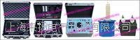 高压电缆漏电故障测试仪 LYST-600E