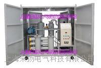 多功能雙極真空濾油機 LYDDJ