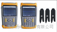无线远距离六角向量图测试仪 LYXW9000B