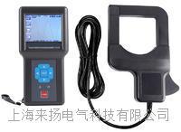 大钳口电力变压器铁芯接地电流分析仪