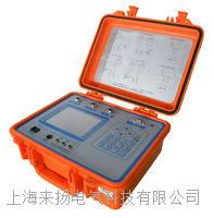 互感器二次负荷分析仪 LYFA-1000