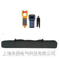 無線高低壓鉗形電流表維修 LYQB9000