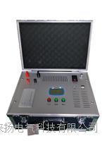 快速接地引下线导通电阻分析仪 LYDT-V