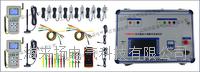 变压器差动保护矢量分析仪