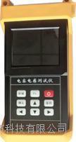 手持列電容電感測試儀 LYDG-10
