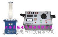 工頻交流耐壓儀 LD(JZ)-50/50