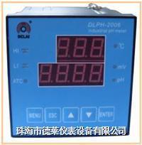 DLPH-2006在线控制仪 DLPH-2006