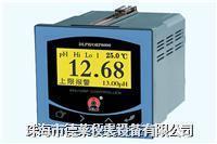 DLPH/ORP-8000控制器 DLPH/ORP-8000