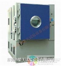 高低温低气压检测仪现货供应 DTD-225PF-U
