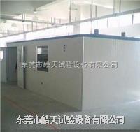 北京大型烧机房 ORT-130000U