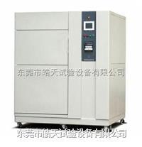 广东三箱式高低温冲击试验箱 TSD-80PF-3P