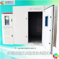 步入式试验室厂家深圳销售质量有保证 WTH-90PF