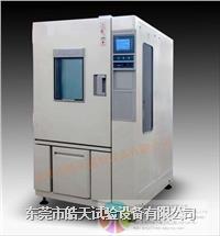 标准型高低温交变湿热试验箱 THC-225PF