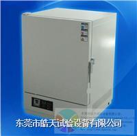 送风式精密高温箱供应信息 STH-138U