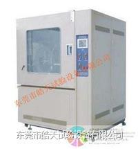 东莞箱式淋雨试验箱厂家报价 RDP-500
