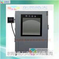 可程式恒温恒湿试验箱LED专用测试箱 SME-408PF
