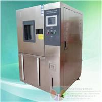 求购交变湿热试验箱&2014年*新节能机型  THC-150PF