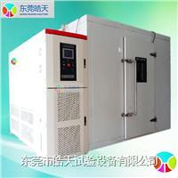 黑龙江步入式试验室,大型恒温恒湿试验箱生产 WTH-90PF