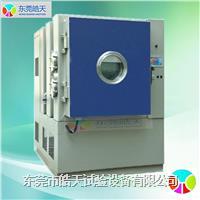 高低温低气压试验箱2014年度*优惠价 DTD-225PF-U