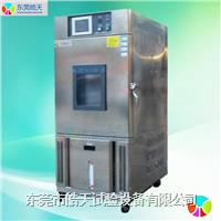 立式150L全不锈钢恒温恒湿机,耐用型恒温恒湿机 SMC-150PF
