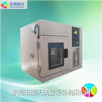 广东2014年台式恒温恒湿试验箱生产最新报价 SMC-36PF